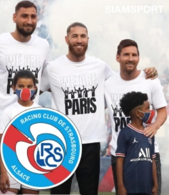 Messi and Ramos show off! PSG in two straight shots to beat Strasbourg